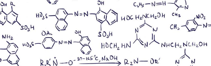 Фото химического синтеза